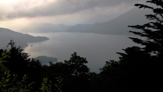 View of the water from Nikko, Japan at dusk.
