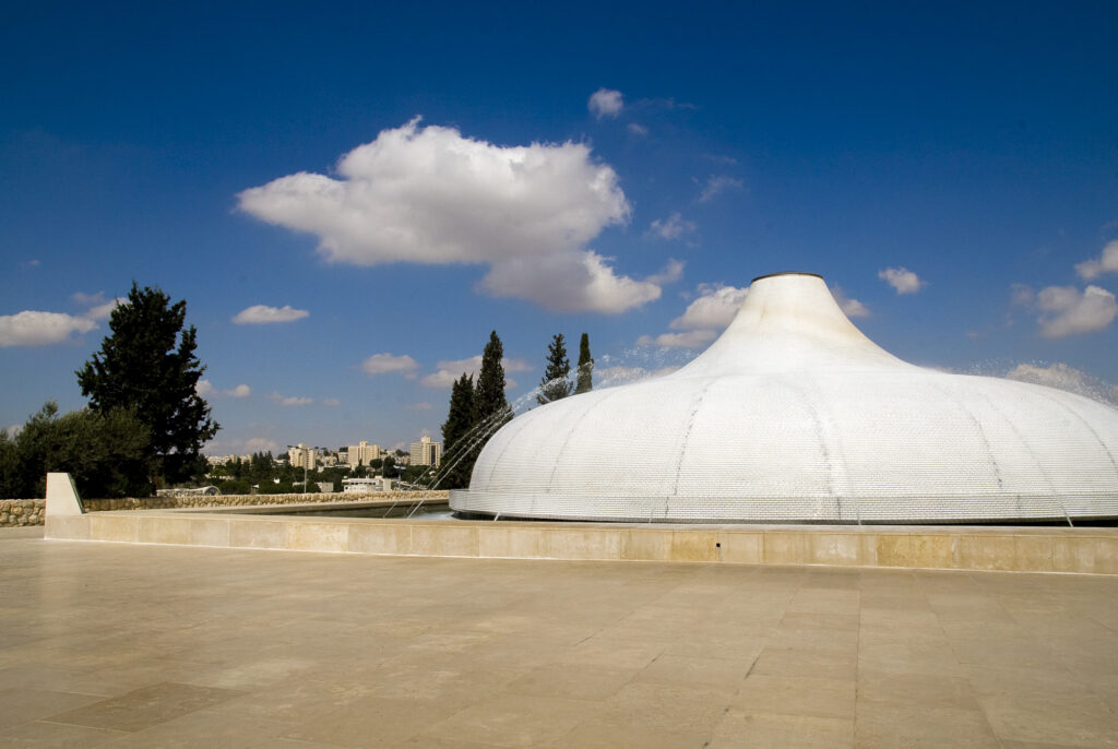 The Shrine of the Book at the Israel Museum, Jerusalem
