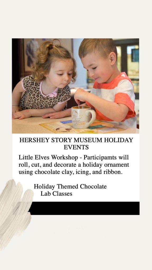 Hershey Story Museum pin