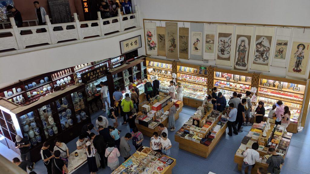 bookstore at Dunhuang City Museum, Dunhuang China