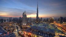 Downtown Dubail skyline as of Oct. 2014.