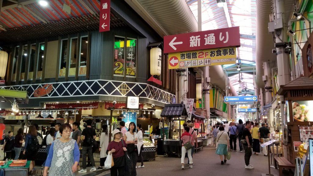 Omicho Market in Kanazawa.