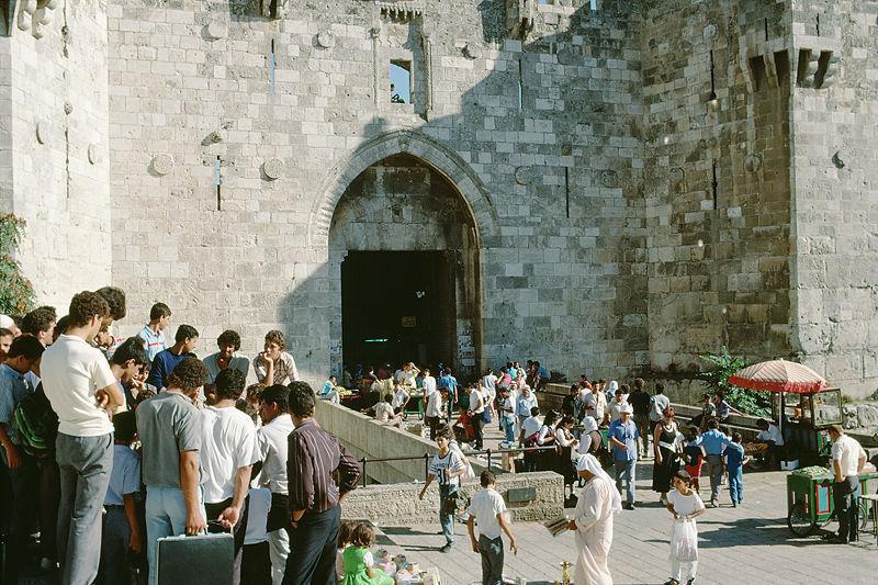 Teen tours israel