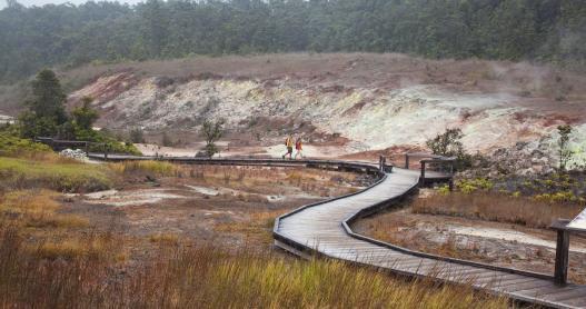 Devastation Trail, Volcanoes National Park, Big Island