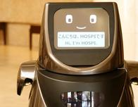 the new HOSPI robot from Panasonic