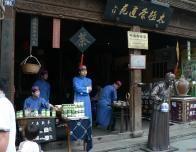 hangzhou-tea-vendor_0