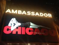 """""""Chicago"""" on Broadway"""