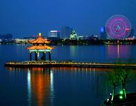 Asia's largest Ferris wheel