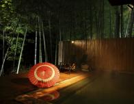 Outdoor bath at Ryokan Takefue