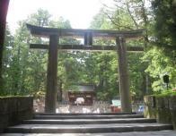 Shrine