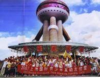 China_trip