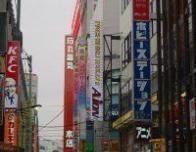 A Street in Tokyo