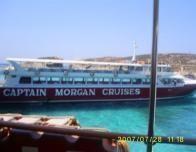 dunton_cruises