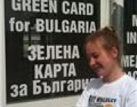 I am at the Bulgarian Border, waiting to cross.