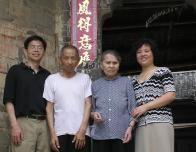 family_in_china-vert