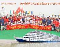 Day camp aboard the Century river cruise on the Yangtze in China.