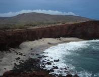 hawaii_lanai_coast_dusk_669104335