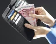 wallet_creditcard_money_830233612