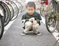 bicycle_rack_238785735