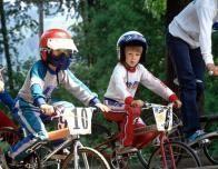 kids_bike_741517147