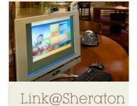 sheraton_computer_lounge_379182210