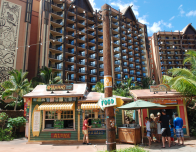 aulani-pool-bar-shops