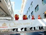 queen_mary_gets_supplies