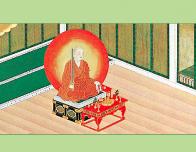 Koyosan portrait of Kobo Daishi