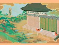 Koyosan Shingonshu Temple Landscape