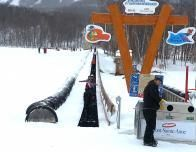 Magic Carpet lift on bunny hill is totally free to all novices who want to practice.