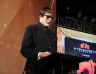 Amitabh Bachchan at MTDC Awards Ceremony