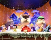 Macy's Charlie Brown Christmas windows, NYC