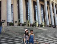 Great Hall of the People; photo by Joy Xie