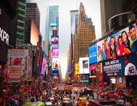 "Times Square Where ""Birdman,"" ""Captain America,"" and ""Men in Black II"" Were Filmed"