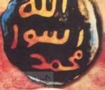Haytham Fathey Abd Alsalam's picture
